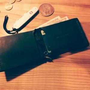 Handgemachte Geldbörse aus feinstem Leder.